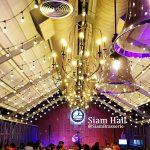Siam Hall